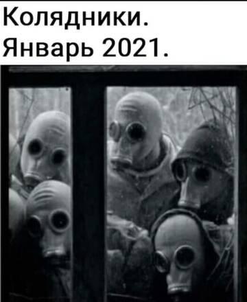 http://forumupload.ru/uploads/0011/e4/51/21/t378593.jpg