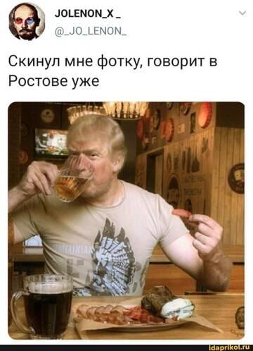 http://forumupload.ru/uploads/0011/e4/51/21/t876299.jpg
