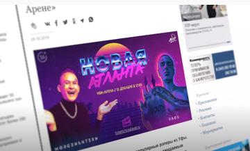 http://forumupload.ru/uploads/0011/e4/51/271/t376782.png