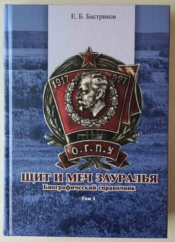 http://forumupload.ru/uploads/0011/e4/51/291/t213737.jpg