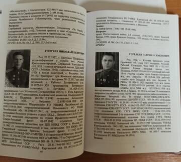 http://forumupload.ru/uploads/0011/e4/51/291/t260930.jpg