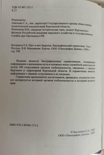 http://forumupload.ru/uploads/0011/e4/51/291/t619650.jpg