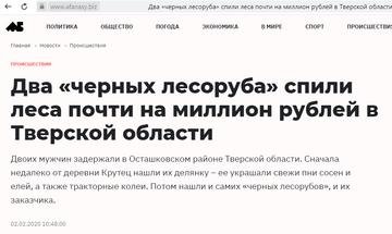 http://forumupload.ru/uploads/0011/e4/51/3/t19820.png