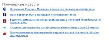 http://forumupload.ru/uploads/0011/e4/51/3/t363684.png