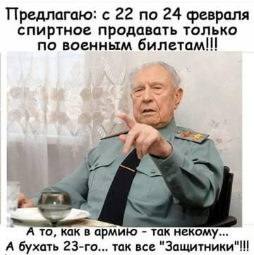 http://forumupload.ru/uploads/0011/e4/51/3/t532981.jpg