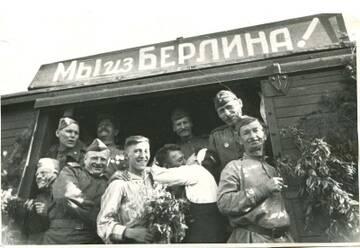 http://forumupload.ru/uploads/0011/e4/51/3/t591827.jpg