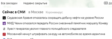 http://forumupload.ru/uploads/0011/e4/51/3/t643660.png