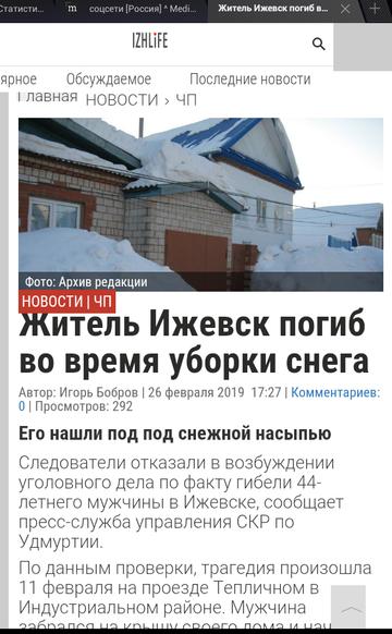http://forumupload.ru/uploads/0011/e4/51/3/t76158.png