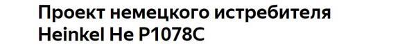http://forumupload.ru/uploads/0011/f5/51/21/t269214.jpg