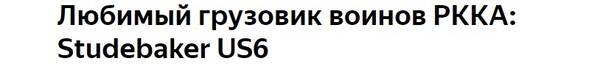 https://forumupload.ru/uploads/0011/f5/51/21/t42423.jpg