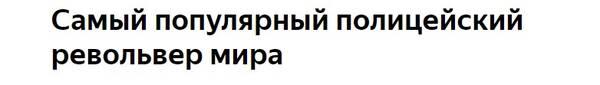 https://forumupload.ru/uploads/0011/f5/51/21/t559614.jpg