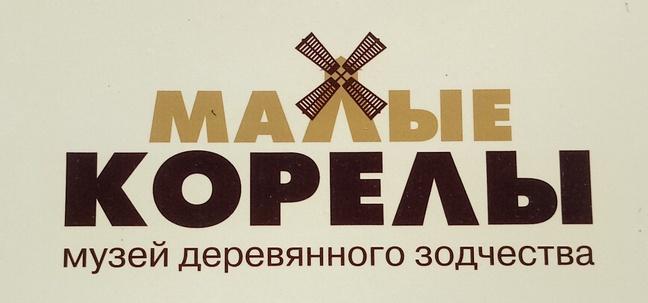 http://forumupload.ru/uploads/0011/f5/51/654/160684.jpg