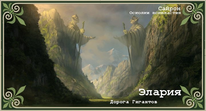 http://forumupload.ru/uploads/0012/0f/f2/118/55655.jpg