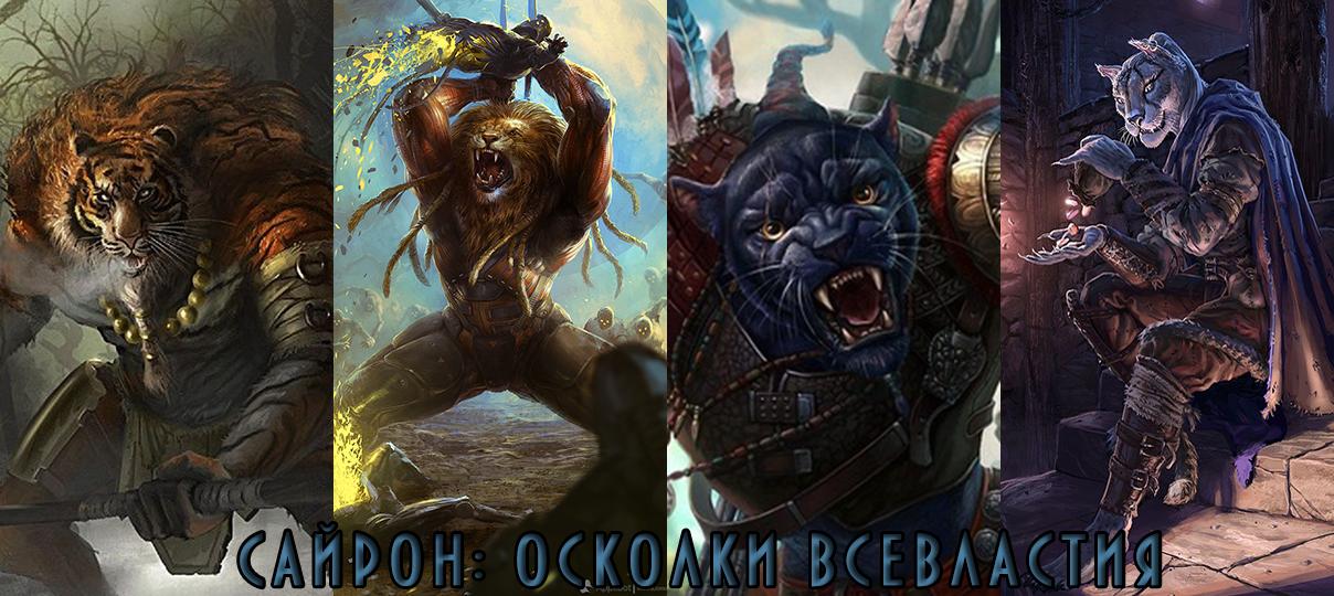 http://forumupload.ru/uploads/0012/0f/f2/2/165365.png