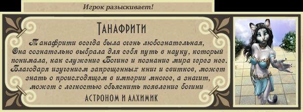 http://forumupload.ru/uploads/0012/0f/f2/2/169974.png
