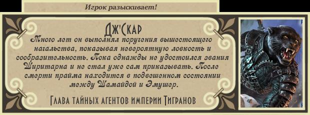 http://forumupload.ru/uploads/0012/0f/f2/2/219028.png
