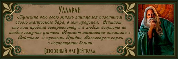 http://forumupload.ru/uploads/0012/0f/f2/2/437872.png