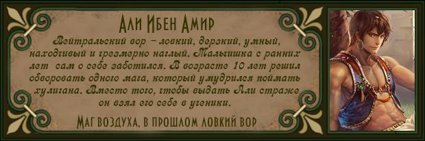http://forumupload.ru/uploads/0012/0f/f2/2/742136.png
