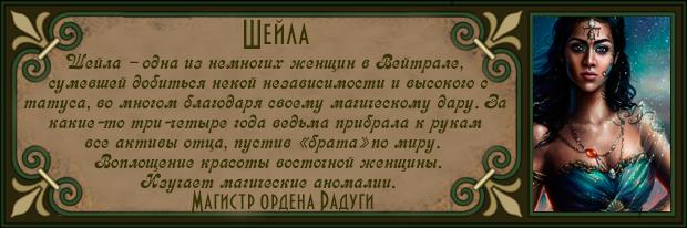 http://forumupload.ru/uploads/0012/0f/f2/2/824847.png