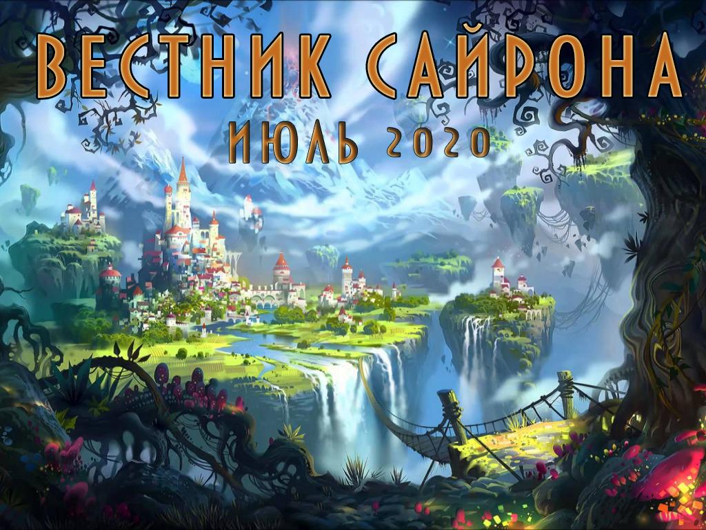 http://forumupload.ru/uploads/0012/0f/f2/960/679342.png