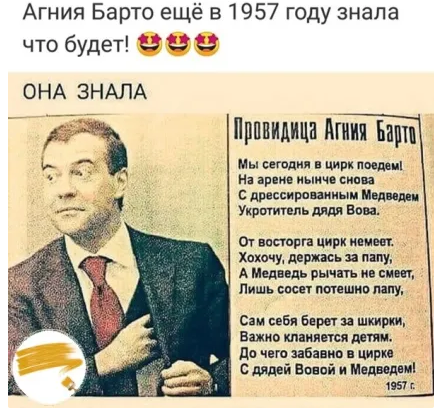 https://forumupload.ru/uploads/0012/15/01/1078/506219.png