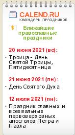 https://forumupload.ru/uploads/0012/15/01/1078/t940153.png