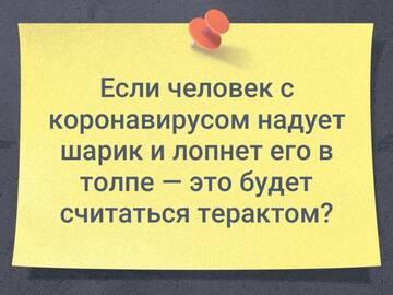 https://forumupload.ru/uploads/0012/15/01/648/t518133.jpg