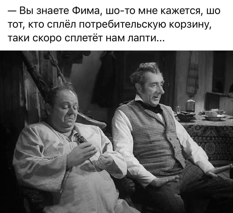https://forumupload.ru/uploads/0012/15/01/650/669253.jpg