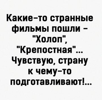 https://forumupload.ru/uploads/0012/15/01/650/t127513.jpg