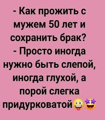 https://forumupload.ru/uploads/0012/15/01/650/t152297.jpg