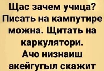 https://forumupload.ru/uploads/0012/15/01/650/t226973.jpg