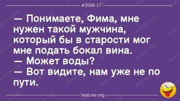 https://forumupload.ru/uploads/0012/15/01/650/t259535.jpg