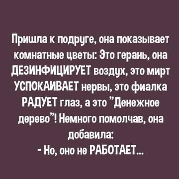 https://forumupload.ru/uploads/0012/15/01/650/t297561.jpg