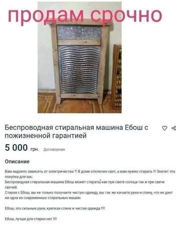 https://forumupload.ru/uploads/0012/15/01/650/t298380.jpg