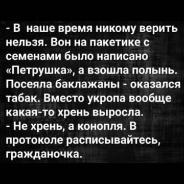 https://forumupload.ru/uploads/0012/15/01/650/t462690.jpg