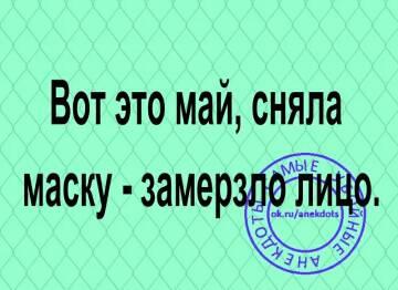 https://forumupload.ru/uploads/0012/15/01/650/t577328.jpg