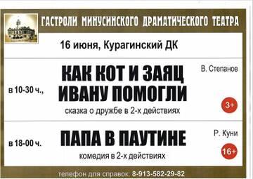 https://forumupload.ru/uploads/0012/15/01/650/t683378.jpg