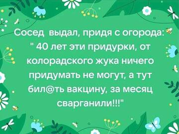 https://forumupload.ru/uploads/0012/15/01/650/t849363.jpg