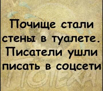 https://forumupload.ru/uploads/0012/15/01/650/t985015.jpg