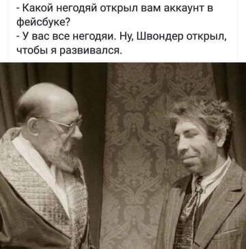 https://forumupload.ru/uploads/0012/15/01/650/t988110.jpg