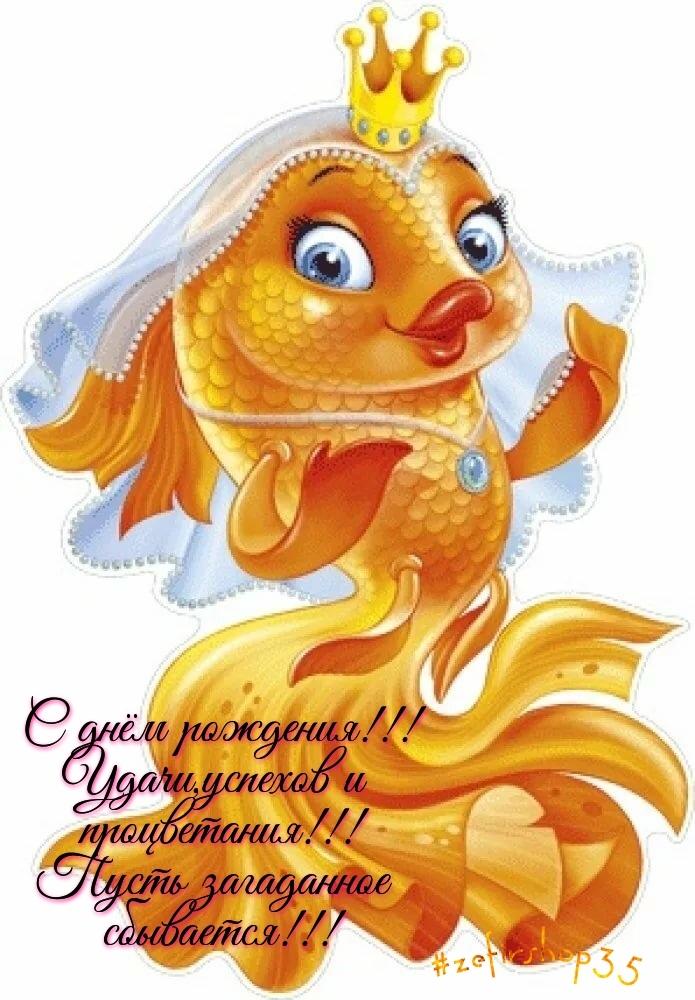 http://forumupload.ru/uploads/0012/15/01/666/786541.jpg