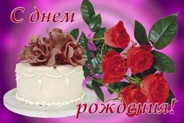 https://forumupload.ru/uploads/0012/15/01/666/t426497.jpg