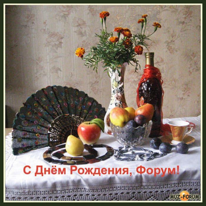 https://forumupload.ru/uploads/0012/15/01/692/851736.jpg