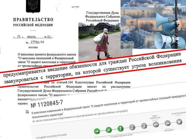 https://forumupload.ru/uploads/0012/15/01/707/t191426.jpg