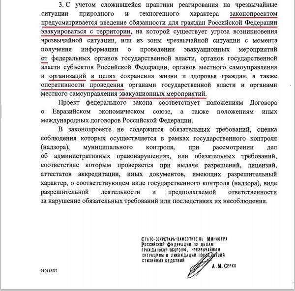 https://forumupload.ru/uploads/0012/15/01/707/t589198.jpg