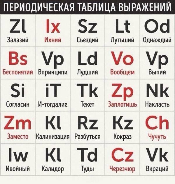 https://forumupload.ru/uploads/0012/15/01/707/t967290.jpg