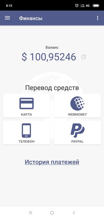http://forumupload.ru/uploads/0012/21/2b/2/t39339.png