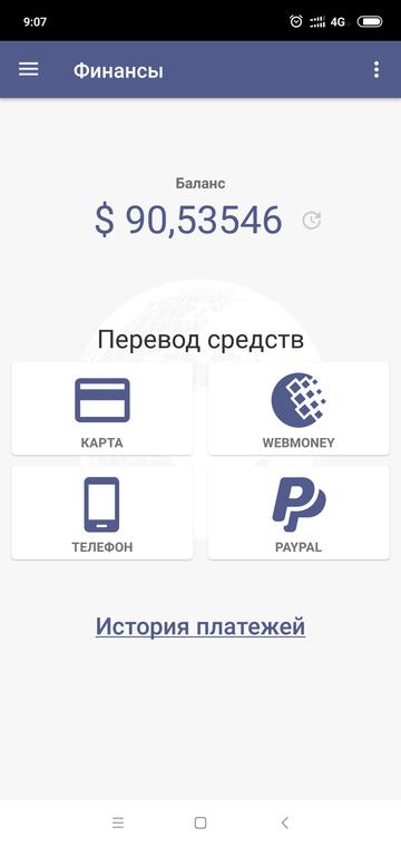 http://forumupload.ru/uploads/0012/21/2b/2/t52621.png