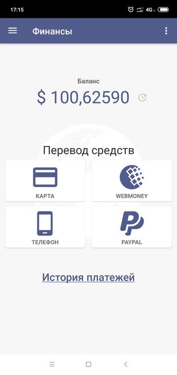 http://forumupload.ru/uploads/0012/21/2b/2/t60083.png