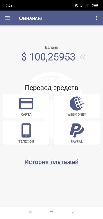 http://forumupload.ru/uploads/0012/21/2b/2/t64865.png